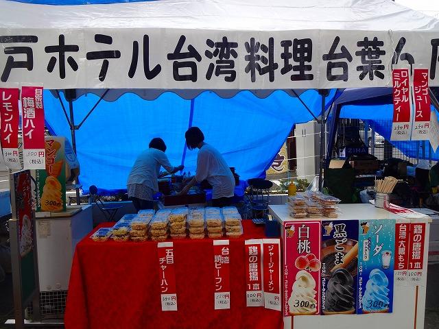 2014 新松戸祭り (15)