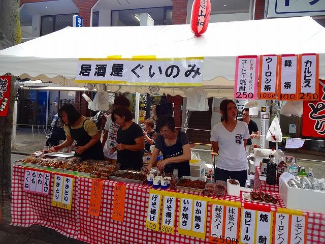 2014 新松戸祭り (16)