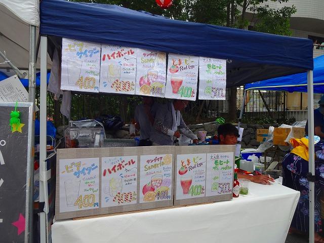 2014 新松戸祭り (18)