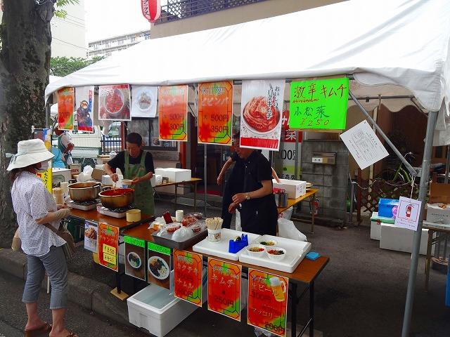 2014 新松戸祭り (20)