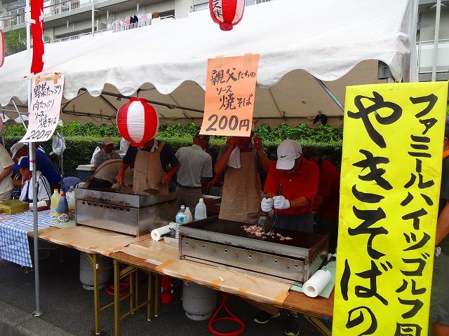 2014 新松戸祭り (25)