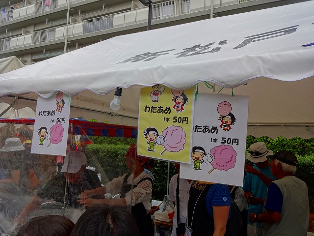 2014 新松戸祭り (27)