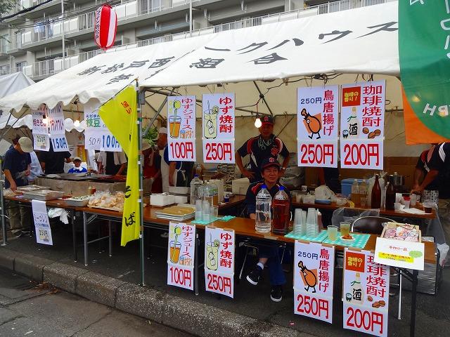 2014 新松戸祭り (28)
