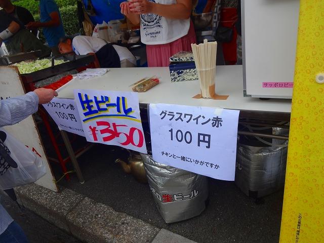 2014 新松戸祭り (30)