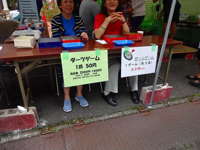 2014 新松戸祭り (38)