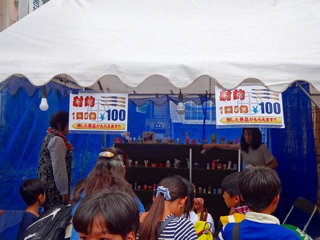 2014 新松戸祭り (39)