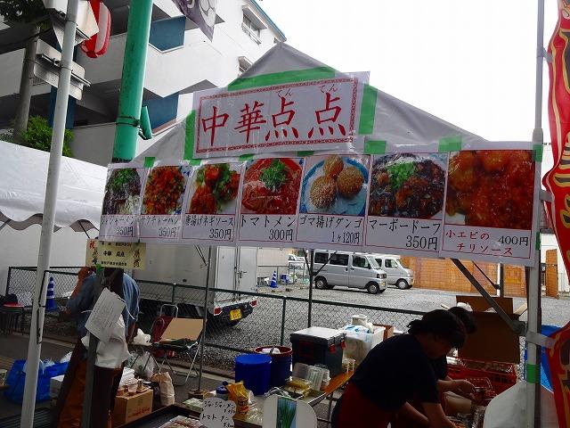 2014 新松戸祭り (40)
