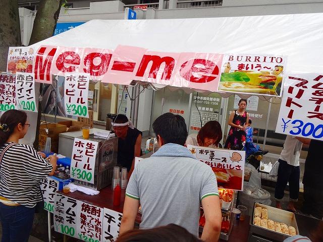 2014 新松戸祭り (42)
