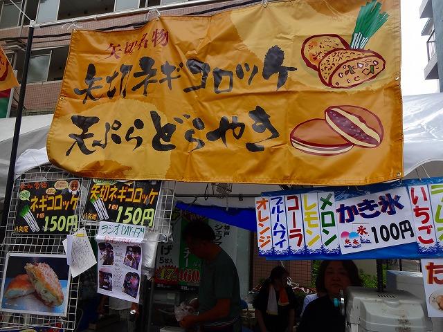 2014 新松戸祭り (44)