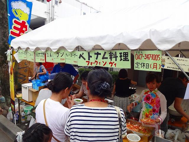 2014 新松戸祭り (45)