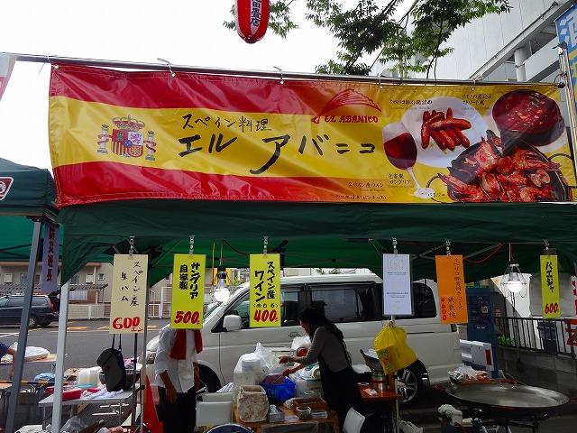 2014 新松戸祭り (48)