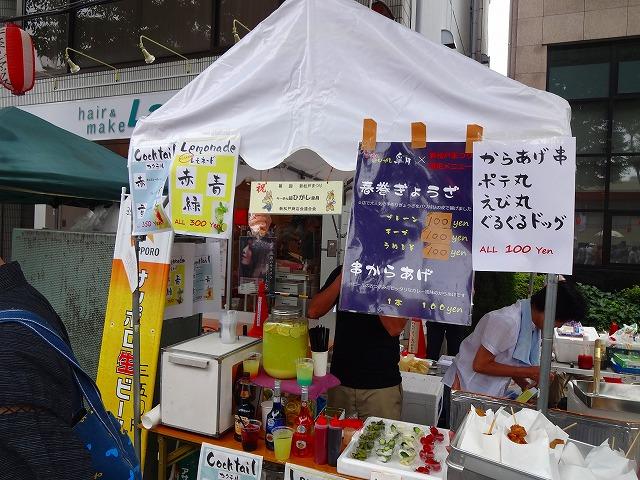 2014 新松戸祭り (49)