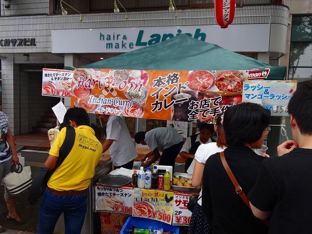 2014 新松戸祭り (50)
