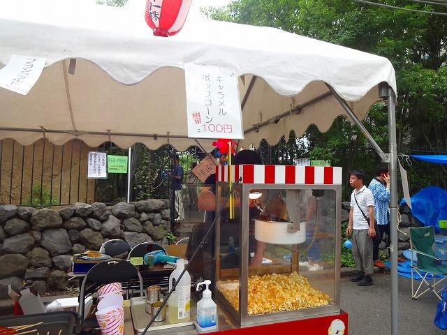 2014 新松戸祭り (53)