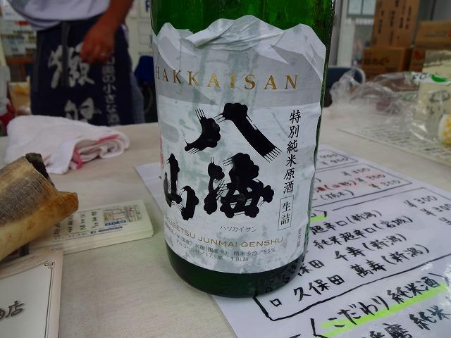 2014 新松戸祭り (59)