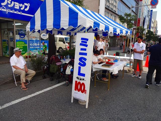 柏祭り2014 (74)
