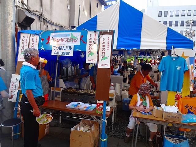 柏祭り2014 (84)