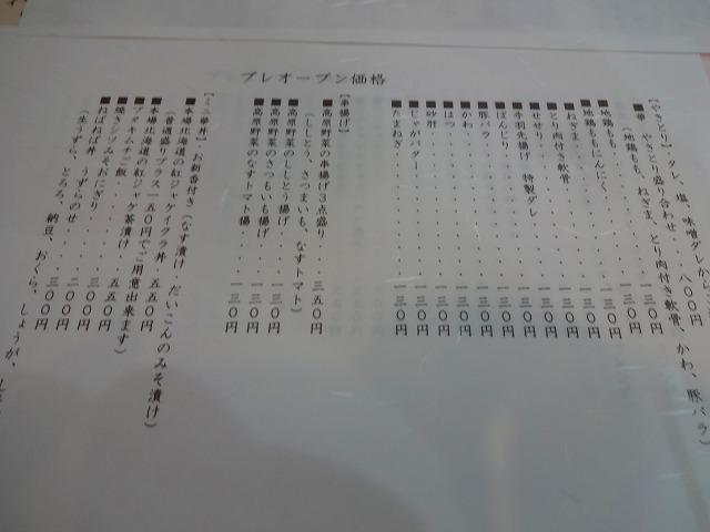 華 (2)