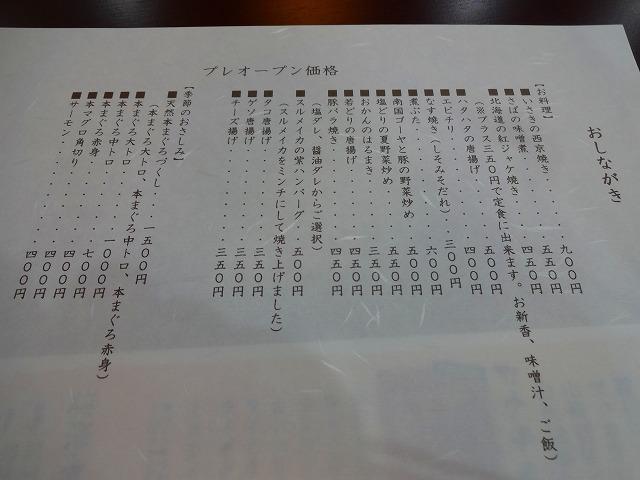 華 (3)