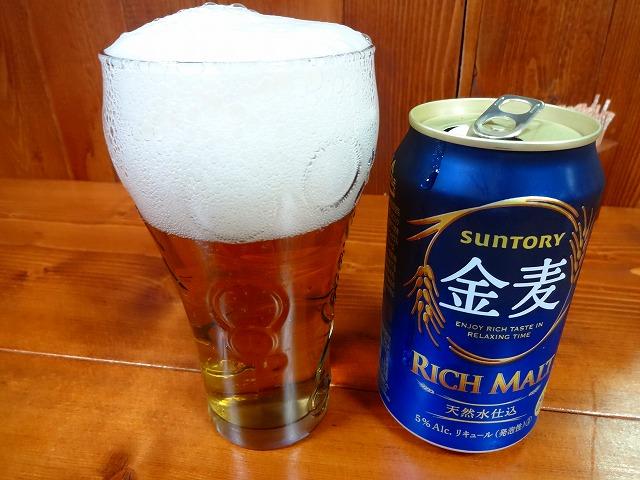 片山食堂 (4)