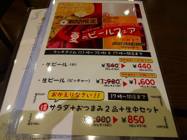 習志野茶房 (2)