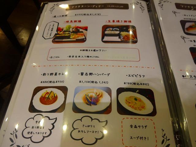 習志野茶房 (4)