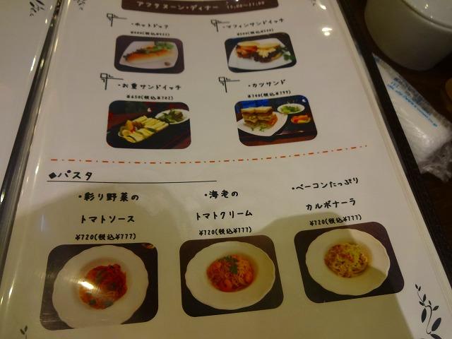 習志野茶房 (5)
