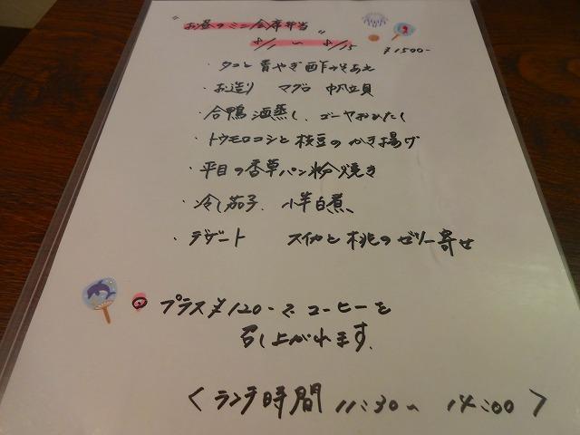 和さび (5)