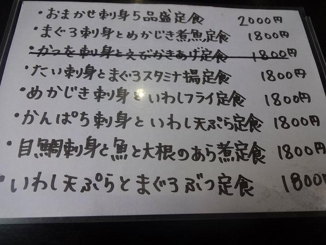 鈴女 (4)