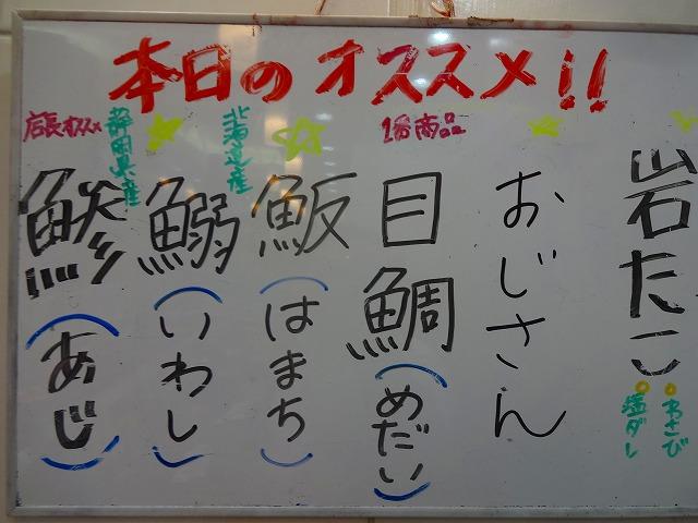 もりいち9 (3)