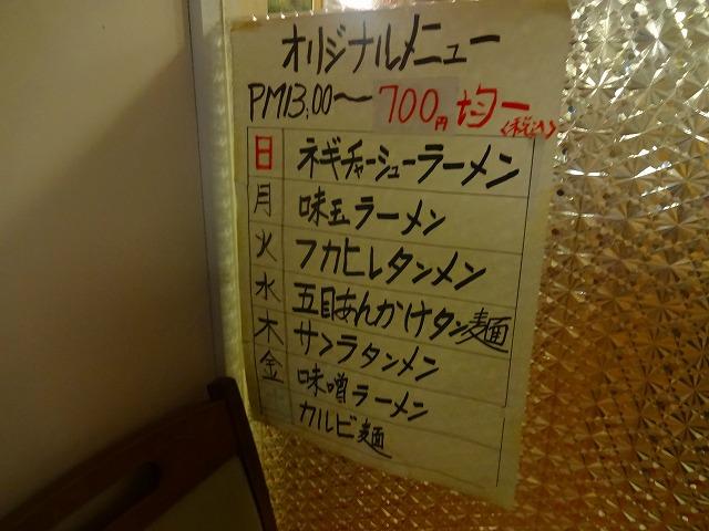 五福亭 (3)