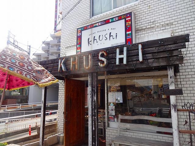 kyushi2 (2)