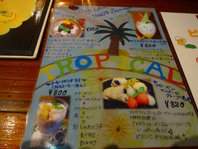 cafe・line3 (4)