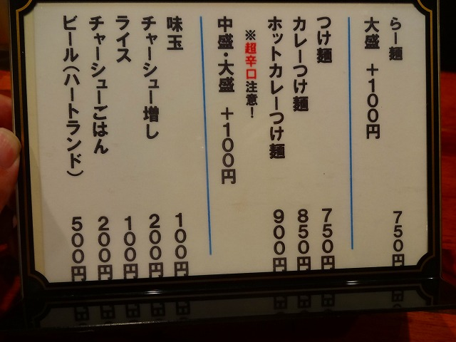 魔乃巣3 (2)