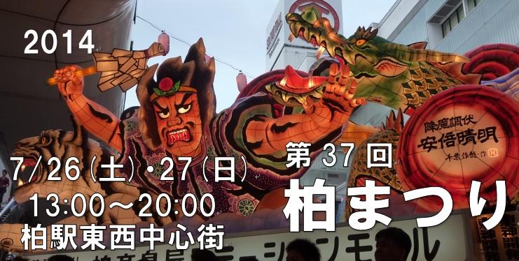 2014TOP.jpg