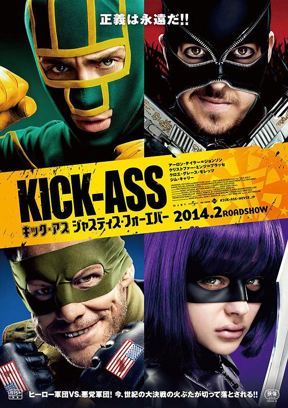 poster2_20140301123953e48.jpg