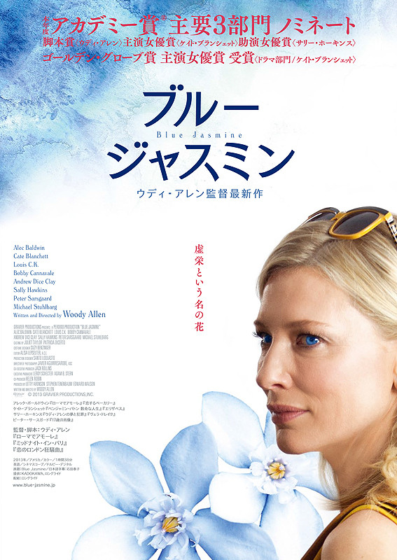 poster2_20140517124007101.jpg