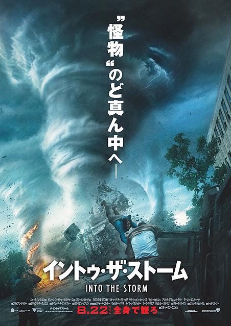 poster2_20140913233248b78.jpg