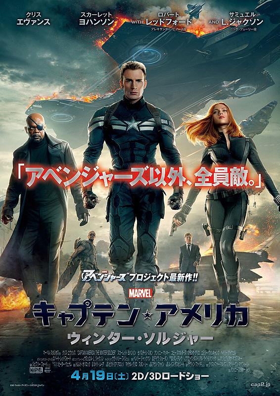 poster_2014042019355919a.jpg