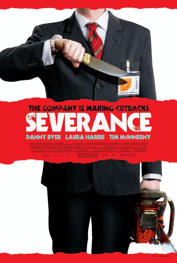 severance-dvd.jpg