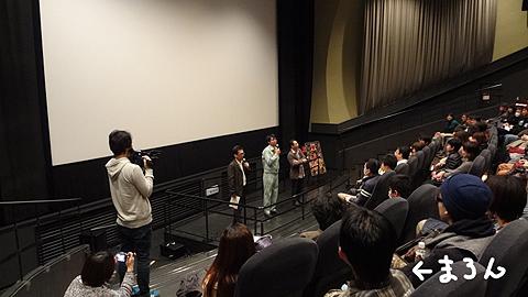 katyomaro480.jpg
