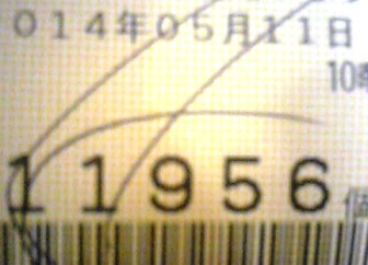 140511_102542.jpg