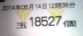140614_124120.jpg