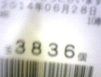 140628_100938.jpg