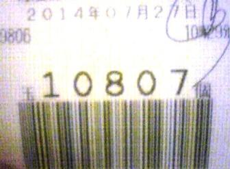 140727_103112.jpg
