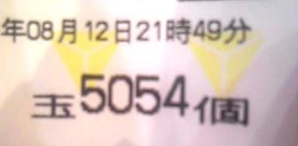 140812_215042.jpg