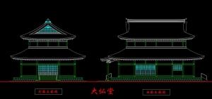 福田寺20140712図面