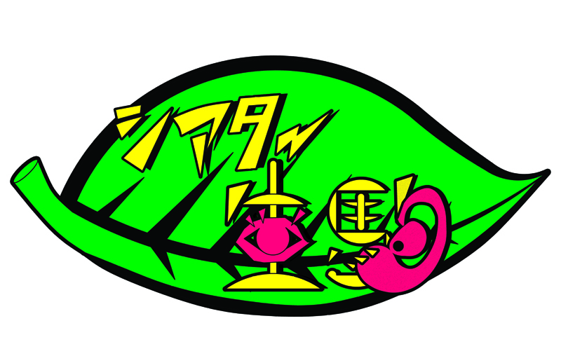 ロゴ-最終6(ネット用)