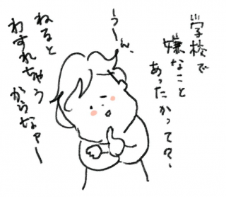 20140313230050145.png