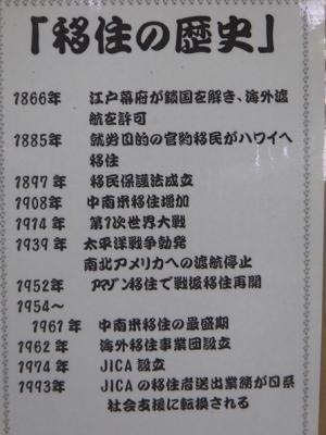P2231067.jpg